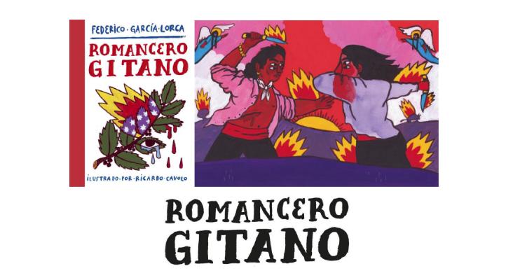 una-reinterpretacion-ilustrada-del-romancero-gitano-de-lorca