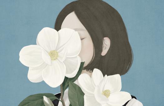 agujero-una-fantastica-historia-de-una-de-las-voces-mas-frescas-de-la-literatura-japonesa